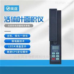 FT--A手持活体叶面积测量仪