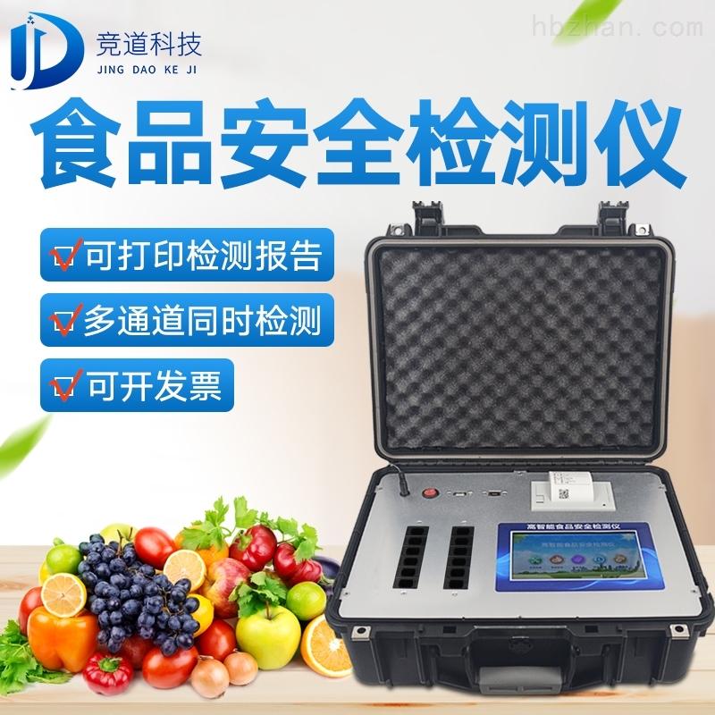 食品检测仪检测