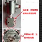 BXS-04-A04-E1-52-XX-00-V-使用BIFOLD百福的过滤减压阀安全系数高
