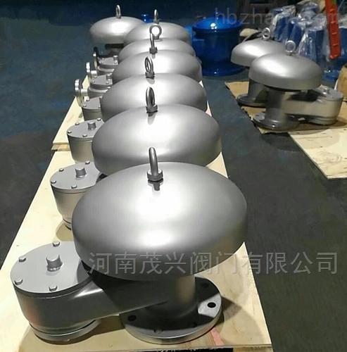 QHXF-2000型全天候防冻呼吸阀