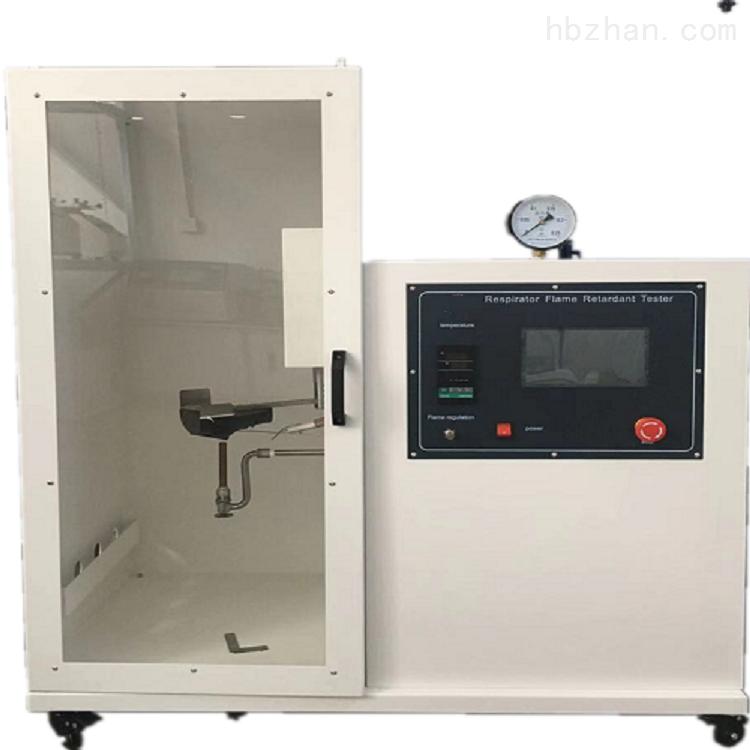 医用熔喷滤料阻燃测试仪