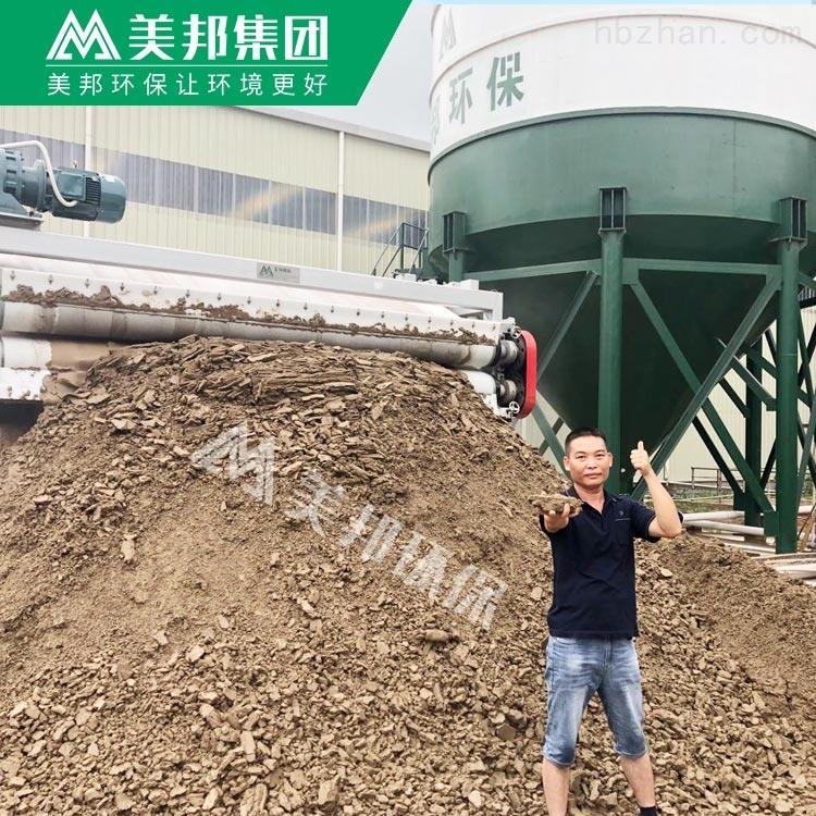 建筑打桩泥浆 地铁盾构污泥处理 带式压滤机