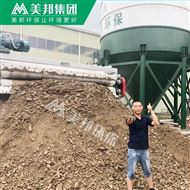 DYQ型地铁盾构污泥带式压滤机