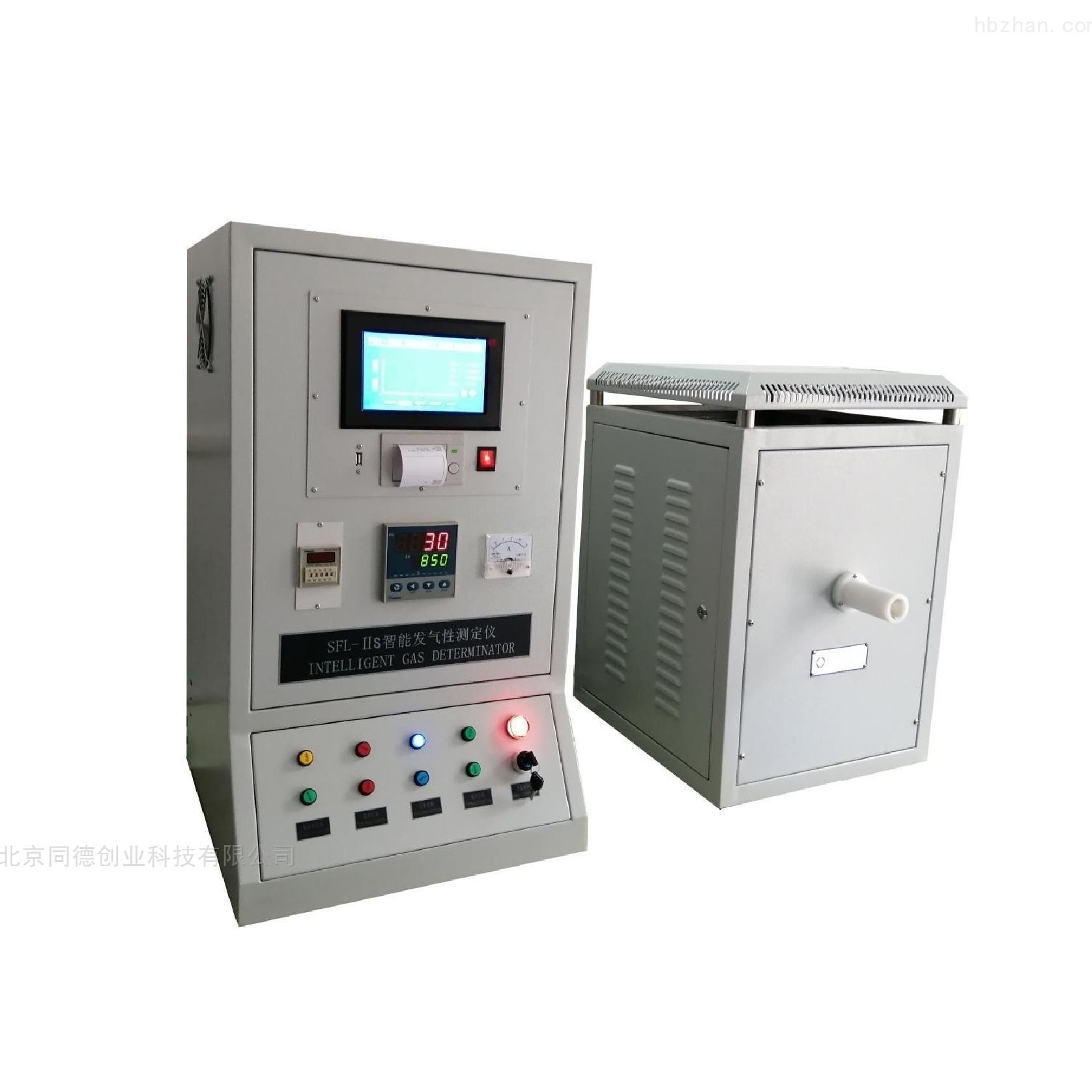 智能造型材料发气性测定仪 智能发气检测仪