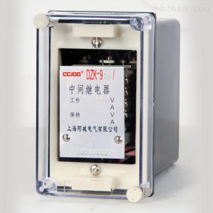 DZK-914中间继电器说明书