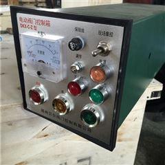 DKX-ZC抽屉式电动阀门控制器