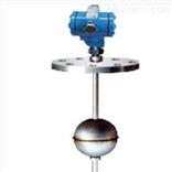 UHZ-C-G3水池储罐杆式浮球液位开关,液位计