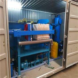 CY-FS-003生活污水处理设备