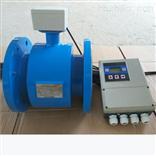 LDCK-50无锡分体式电磁流量计生产厂家