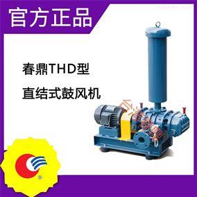 THD型直結式羅茨鼓風機