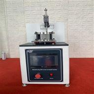 SRT-121百格刮擦仪