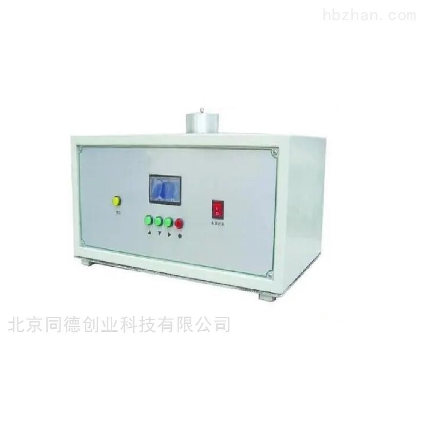 织物光泽仪 织物反光性能测试仪