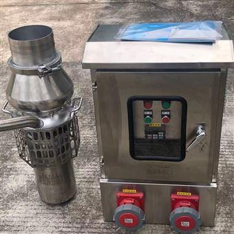EQWQF漂浮式潜水泵