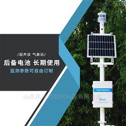 FT-CQX9气象环境监测设备
