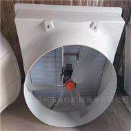 玻璃钢负压风机工作原理