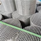 精馏塔常压塔装置不锈钢丝网波纹填料