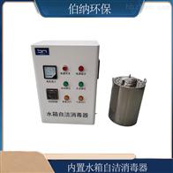 WTS-2A广东生活水箱臭氧杀菌自洁器