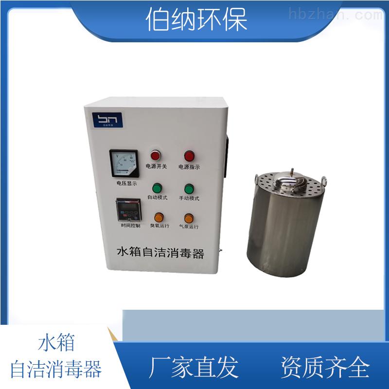 内置式水箱臭氧消毒器WTS-2A