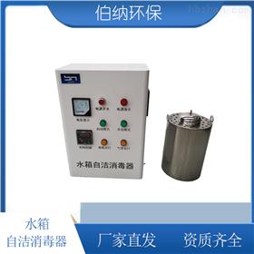 WTS-2A-5g内置式水箱臭氧消毒器WTS-2A