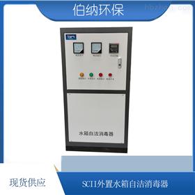 WTS-2W外置式水箱臭氧消毒器