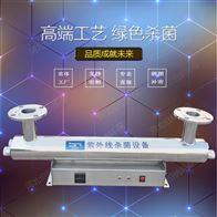RZ-UVC-400紫外线消毒器