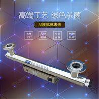 BNG-UVC-150厂家供应小区二次供水紫外线消毒仪