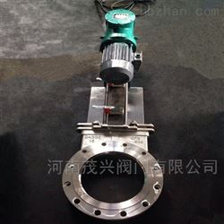 电液动插板阀