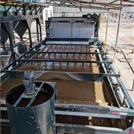 BD尾矿污泥脱水处理设备