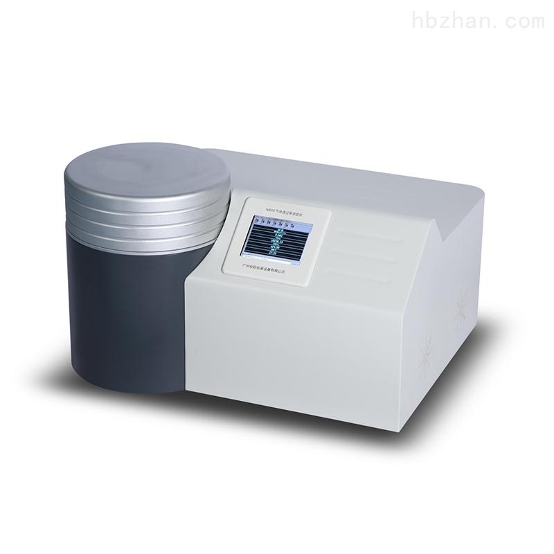 气体透过率测定仪