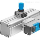 DPA-63-10德国费斯托FESTO增压缸DPA-100-10选择要点