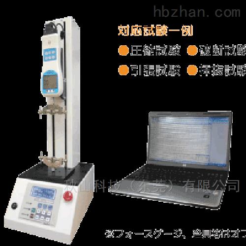 日本digitech测力仪自动试验台ASM-1000