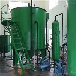 CY-FS-003洗井废水处理设备