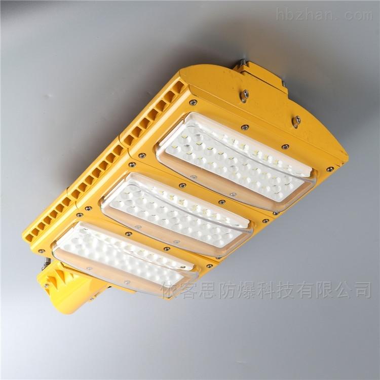 免维护LED防爆路灯150瓦