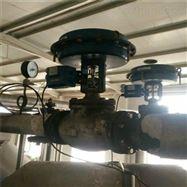 PLC遠程控制氣動減壓閥