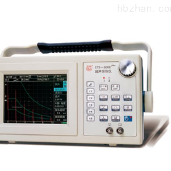 CTS-8008超声探伤仪