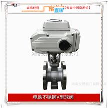 VQ947F/QV947H电动不锈钢V型球阀