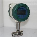 LWGY-80螺纹安装连接液体涡轮流量计技术参数