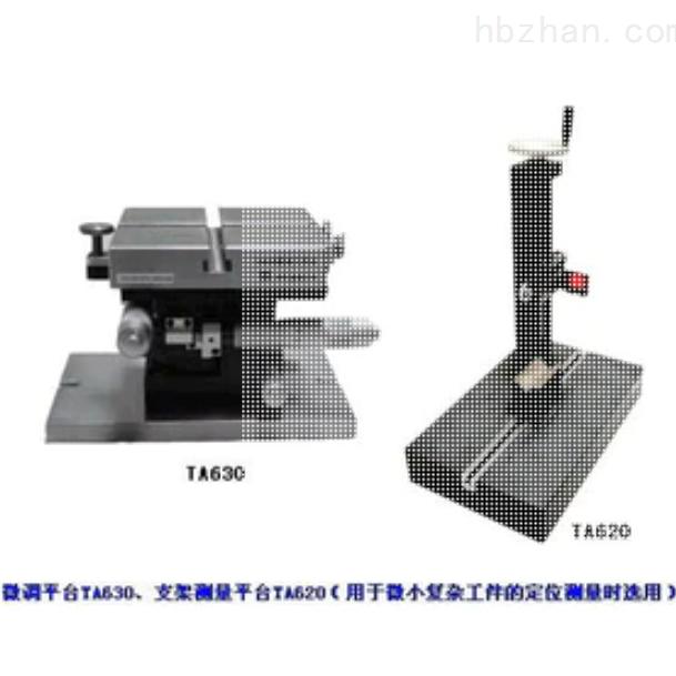 TA620-测量平台