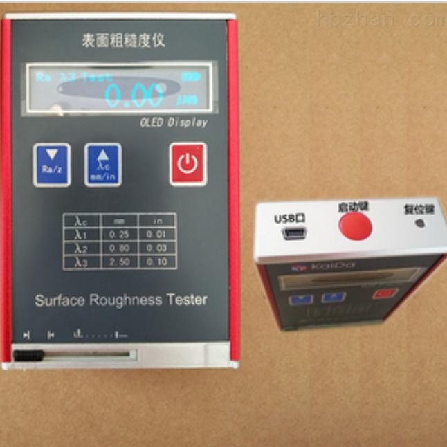 TR100-粗糙度仪