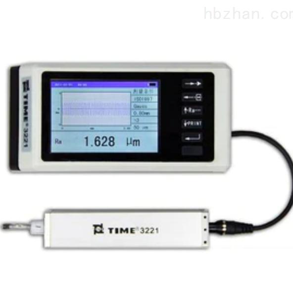 TIME3221--粗糙度仪