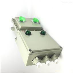 带漏保控制风机防爆断路器BLK52-63A 380V