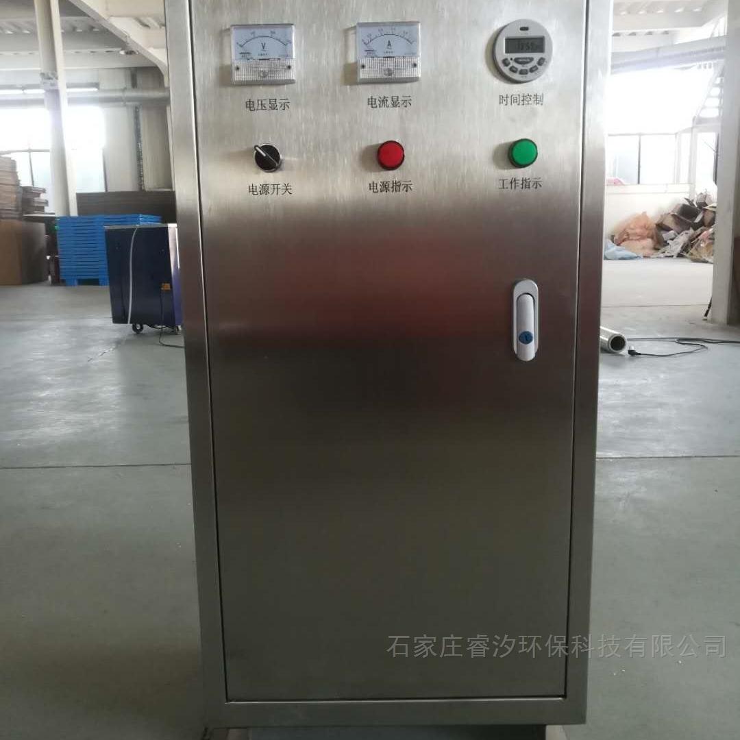黑龙江省深度氧化水处理机