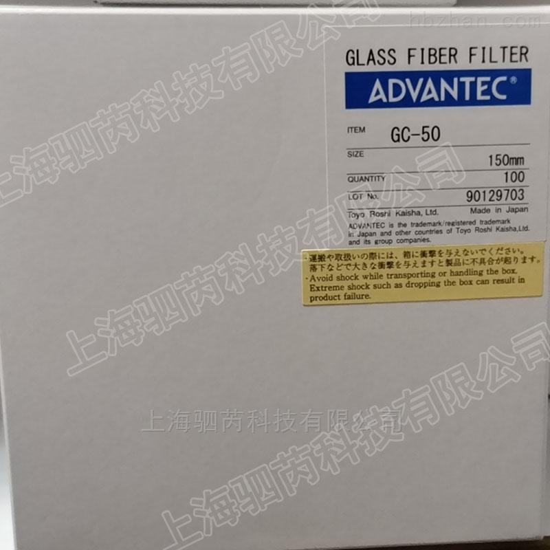 ADVANTEC直径150mm GC-50玻璃纤维滤纸