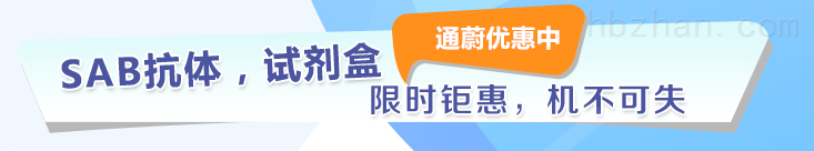 <strong><strong><strong>小鼠胆囊收缩素/肠促胰酶肽检测试剂盒</strong></strong></strong>