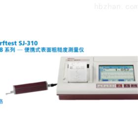 SJ-310粗糙度仪