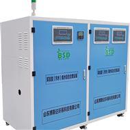 BSD-SYS实验室废水处理 设备 处理要求