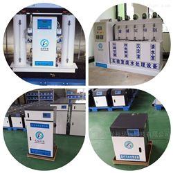 龙裕环保检测机构实验室污水处理设备