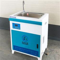 龙裕环保中山市实验室污水处理设备