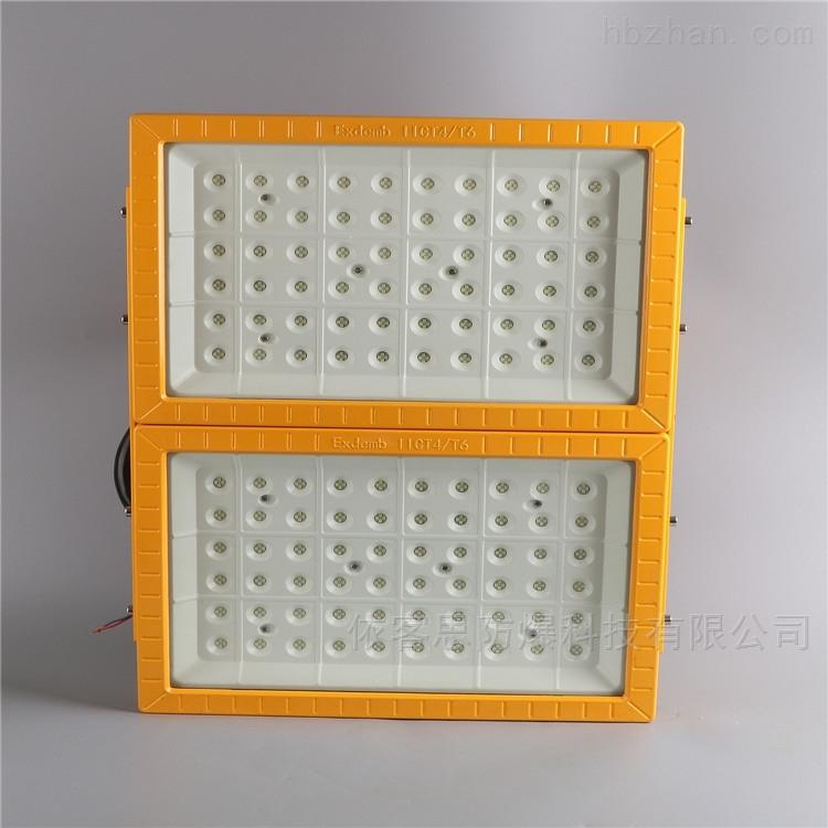 400w-大功率LED防爆灯具