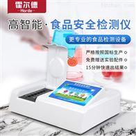HED-SP60食品检测仪器